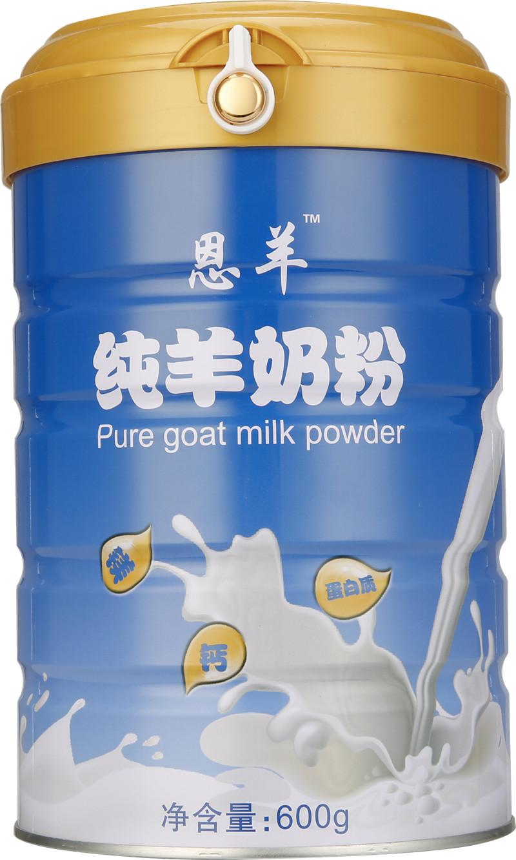 一罐好的产妇羊奶粉可以