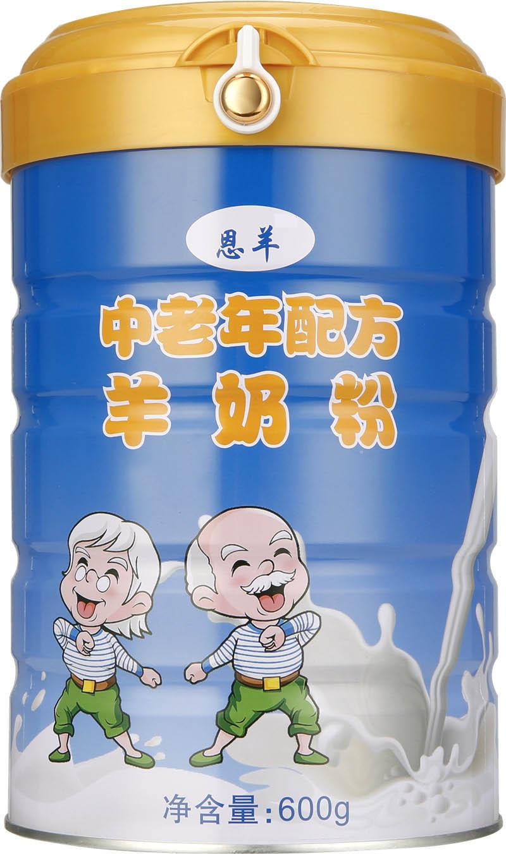 <b>中老年配方羊奶粉</b>