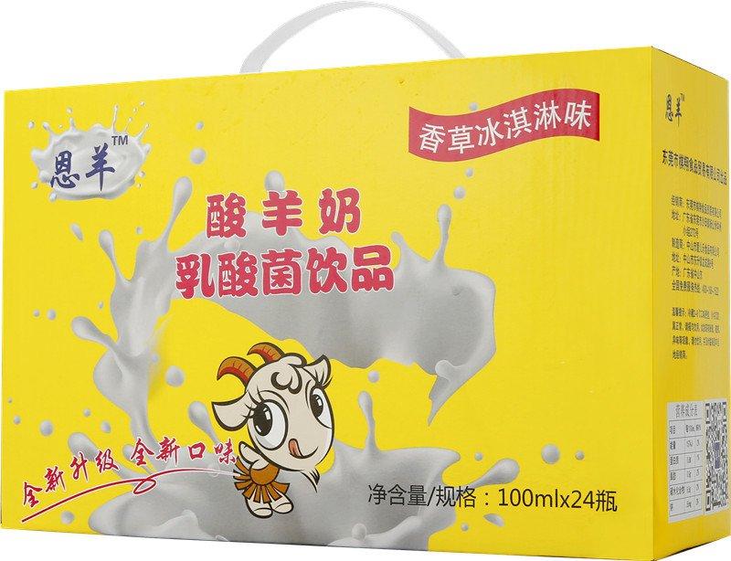 酸羊奶乳酸菌饮品