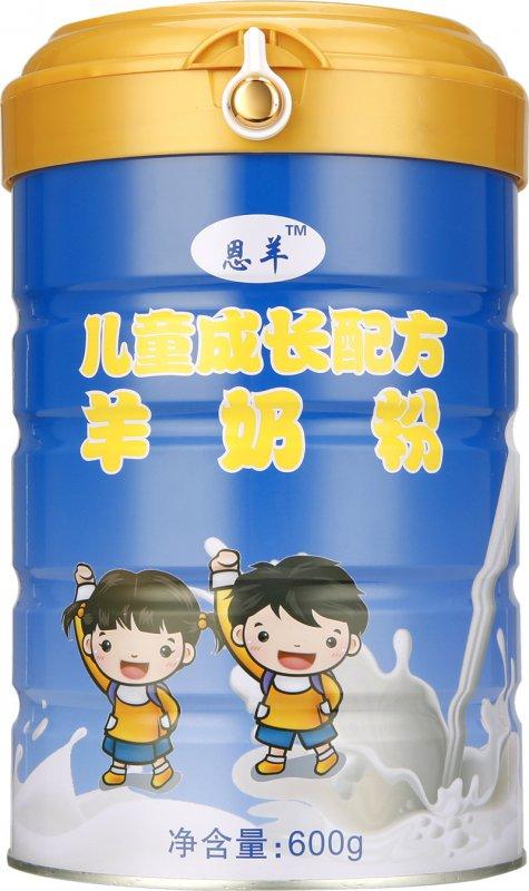 儿童成长配方羊奶粉