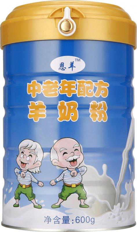 中老年配方羊奶粉